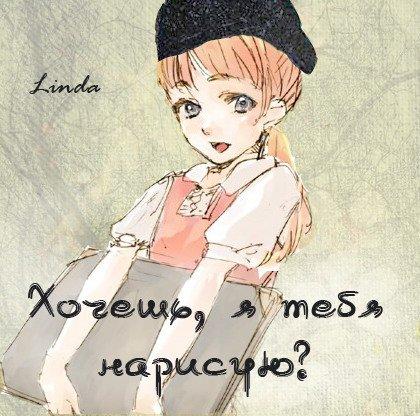 http://cs1374.vkontakte.ru/u10605614/78156146/x_4aaf0b21.jpg