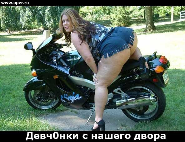 http://cs1374.vkontakte.ru/u2336894/95749557/x_7df36f1a.jpg