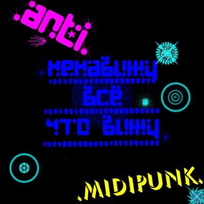 http://cs1374.vkontakte.ru/u6436542/64470766/x_6d8d36d8.jpg